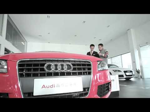 Audi City in Peking erffnet