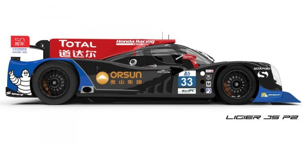 ASIAN-SERIES-2014-La-LIGIER-OAK-Racing