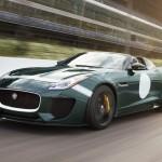 Jaguar F-TYPE Project 7 : une série limitée racée et exceptionnelle voit le jour !