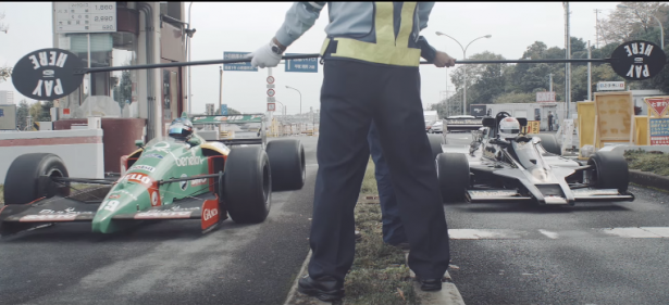 video-formule-1-motorhead-japan