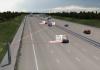 video-radar-multifonctions-mesta-fusion