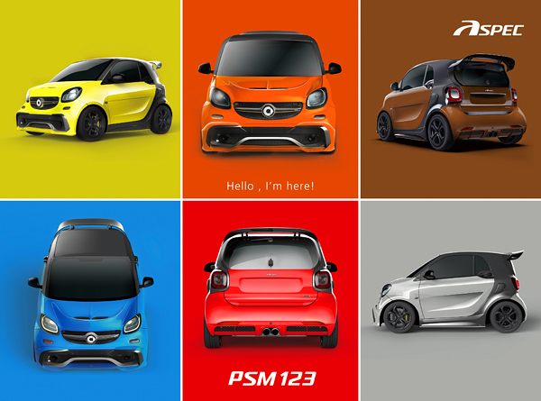 smart-fortwo-aspec-psm-123-china-2017-5