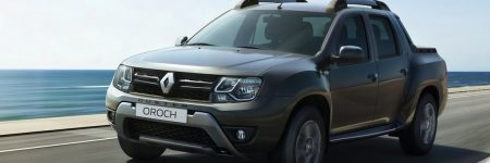 Renault Duster Oroch : le nouveau pick-up à la conquête de l'Amérique du Sud !
