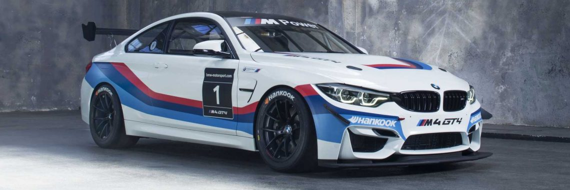 BMW M4 GT4 : la déclinaison de compétition 2018 dévoilée !