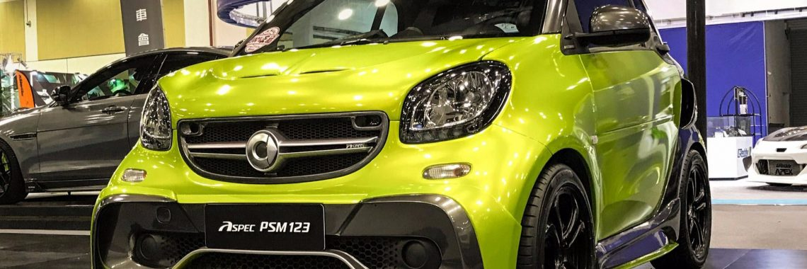 Smart fortwo : la PSM123 chinoise au look de Supercar !