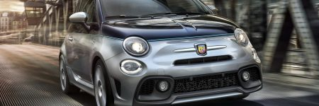 Abarth 695 Rivale : luxueuse et raffinée version sportive…