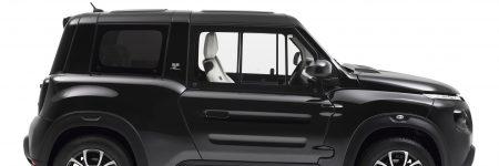Citroën E-Méhari Styled by Courrèges : série limitée très «fashion» !
