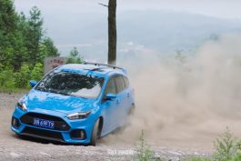 video-focus-rs