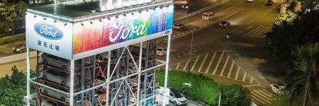 Chine : un incroyable distributeur automatique de Ford (vidéo)