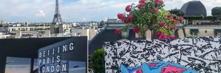 Art : Geely Design présente ses oeuvres «Mobility 2100» à Paris