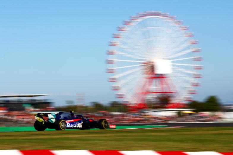 GP du Japon