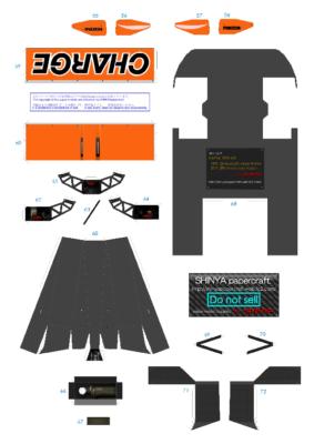 Maquette-papier-automobile-787b003