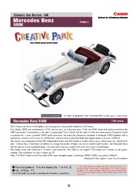 Maquette-papier-automobile-CNT-0010324-01