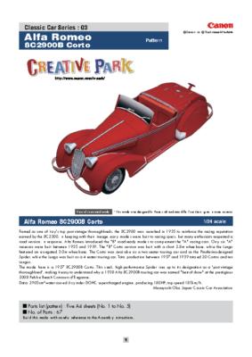 Maquette-papier-automobile-CNT-0010485-01