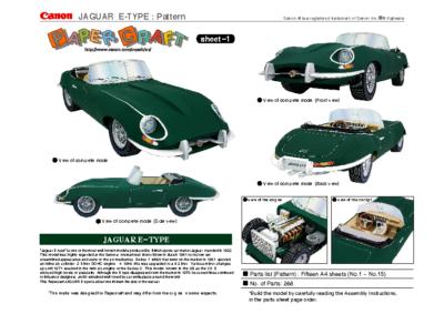 Maquette-papier-automobile-CNT-0011783-01