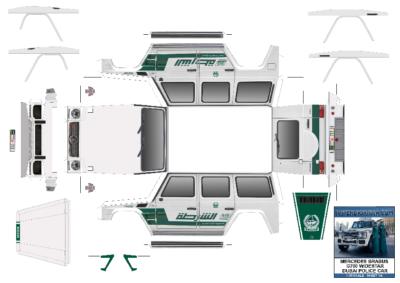 Maquette-papier-automobile-KitDubai