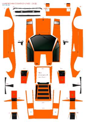 Maquette-papier-automobile-coun.lp400.002