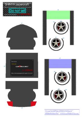 Maquette-papier-automobile-laferrari003