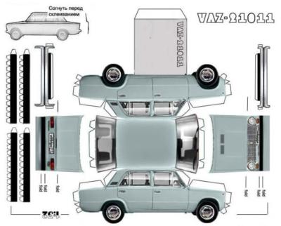 Maquette-papier-automobile-vaz-2101