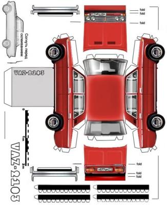Maquette-papier-automobile-vaz-2103