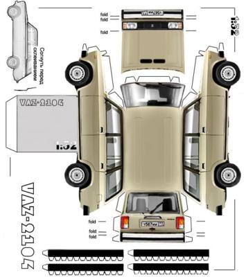 Maquette-papier-automobile-vaz-2104