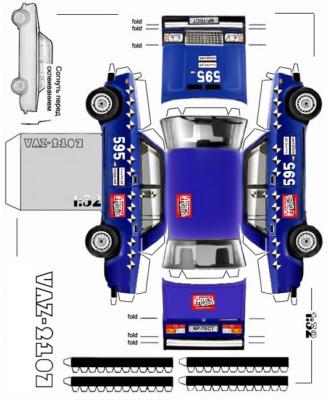 Maquette-papier-automobile-vaz-2107