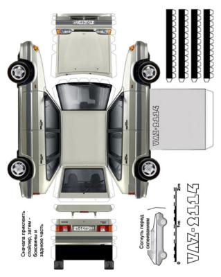 Maquette-papier-automobile-vaz-2114-2