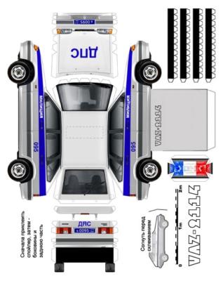 Maquette-papier-automobile-vaz-2114