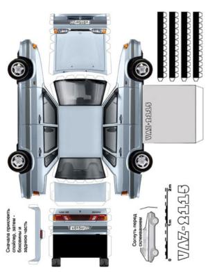 Maquette-papier-automobile-vaz-2115